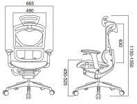 Kancelářské Manažerské Židle UNO - ZERO